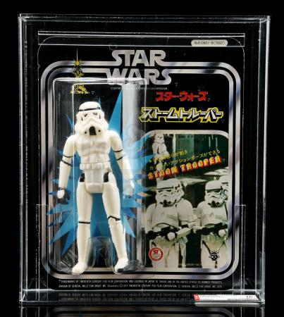 "Lot # 69 - Takara 7"" Stormtrooper AFA 70"