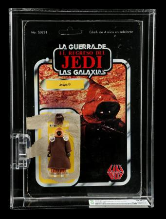 Lot # 47: Mexican Jawa (Removable Hood) Loose CAS 85+