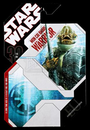 Lot # 177: Unproduced Mon Calamari Warrior Cardback