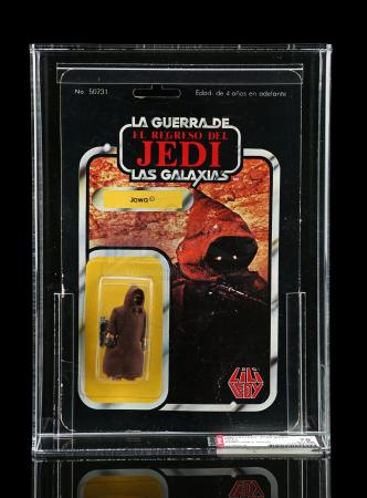 Lot # 75 - Lili Ledy Jawa (Removable Hood) ROTJ50 AFA 75