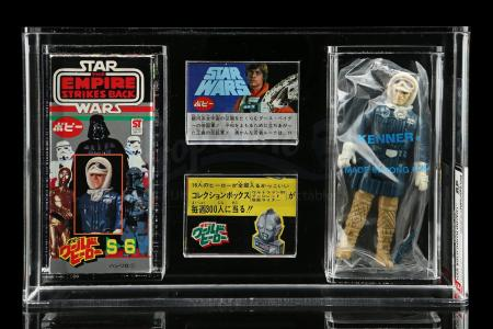 Lot # 84 - Popy Han Solo Hoth Outfit AFA 85