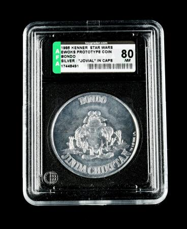 Lot # 164 - Bondo Unproduced Coin AFA 80