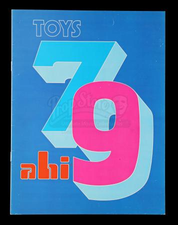 Lot # 520 - 1979 Remco Toy Catalog